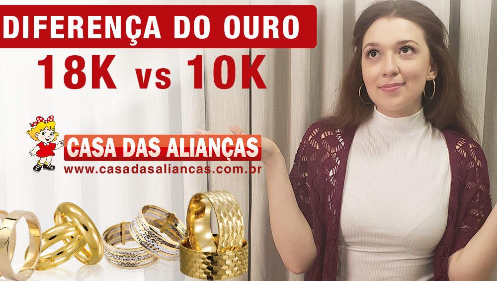 Diferença ouro 10k e 18k